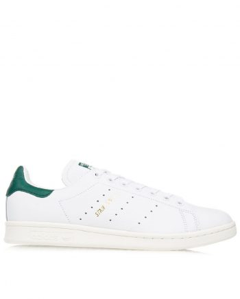 adidas-originals-stan-smith-cq2871
