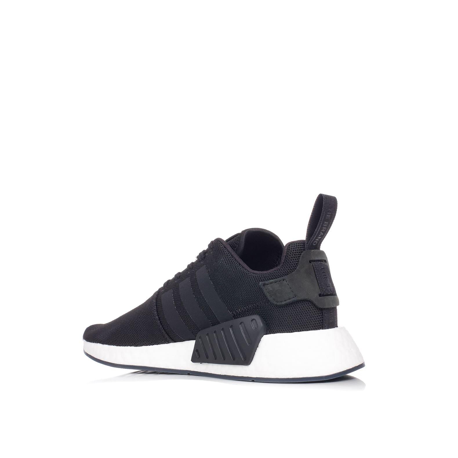 quality design a189a f413a adidas Originals NMD R2 Primeknit Black