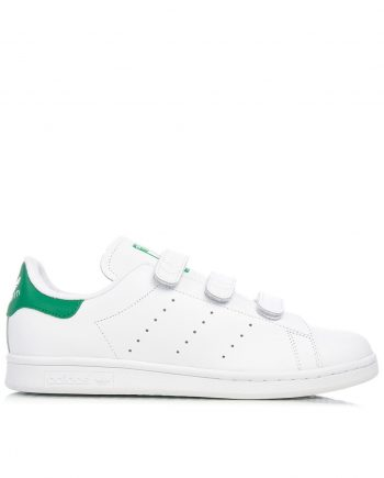 adidas-originals-stan-smith-cf-s75187