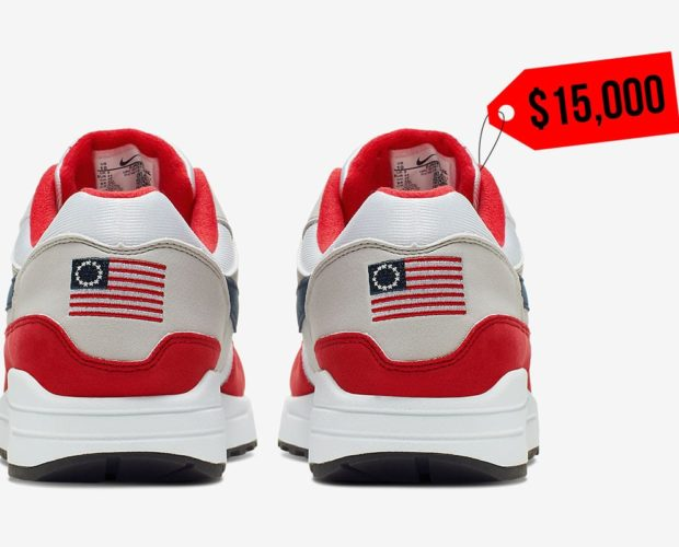 betsy-ross-nike-shoe-price