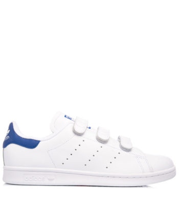 adidas-originals-stan-smith-cf-s80042