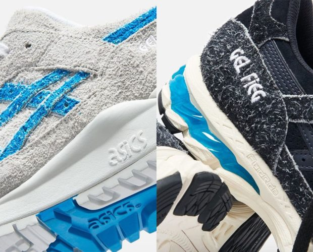 kith-asics-super-blue-release-date