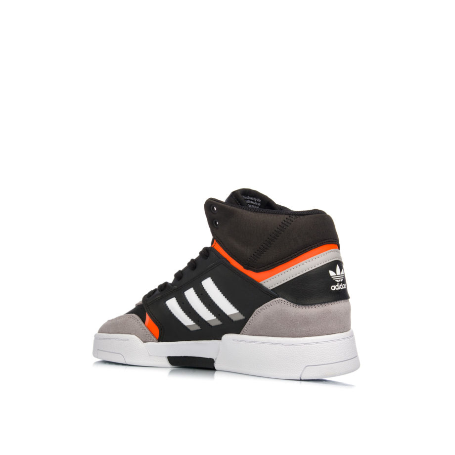 adidas-originals-drop-step-ee5219