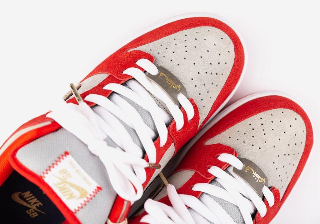 SBTG-UNHEARDOF-Nike-SB-Dunk-World-Series-Release-Info-7