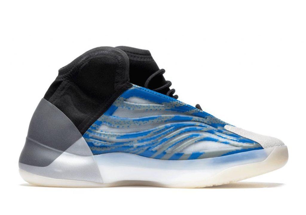 adidas-Yeezy-Quantum-Frozen-Blue-GZ8872-02