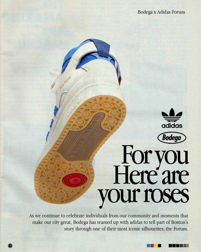 bodega-adidas-forum-84-hi-6