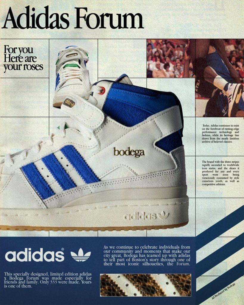 bodega-adidas-forum-84-hi-5
