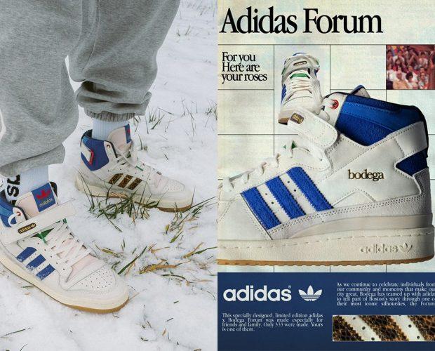 bodega-adidas-forum-84-hi